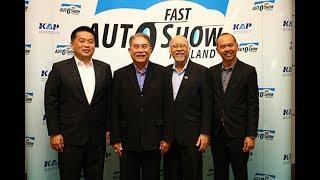 เริ่มแล้ว...FAST Auto Show Thailand 2017 ถึง 2 ก.ค.60 ที่ไบเทค บางนา ฮอลล์ 106 และ ฮอลล์ 105