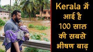 #KeralaFloods   Kerala Paralysed By Worst Disaster in 100 Years   Lokmat