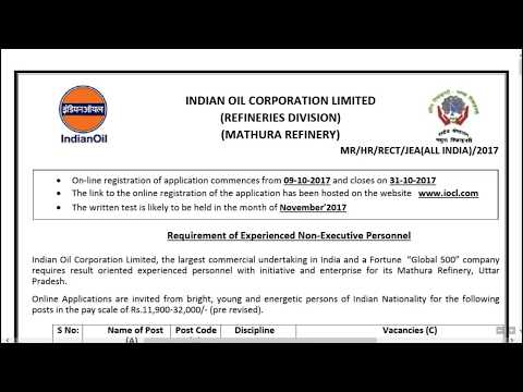 Indian Oil Corporation Limited Job Openings(Mathura Refinery