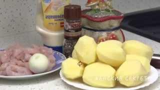[+ Stuffed potatoes chicken breasts +] [+ ФАРШИРОВАННЫЙ КАРТОФЕЛЬ  КУРИНОЙ ГРУДКОЙ +]