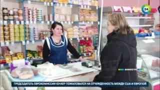 Особенности российской бедности