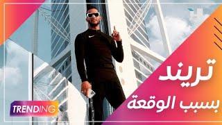 محمد رمضان يتصدر التريند بوقعته على مسرح ضيافة تابعوا الحلقة كاملة على #ShahidVIP
