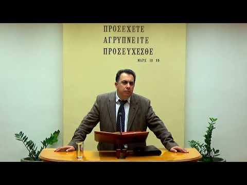 24.04.2019 - A' Πέτρου Κεφ. 2:11-17 - Τάσος Ορφανουδάκης