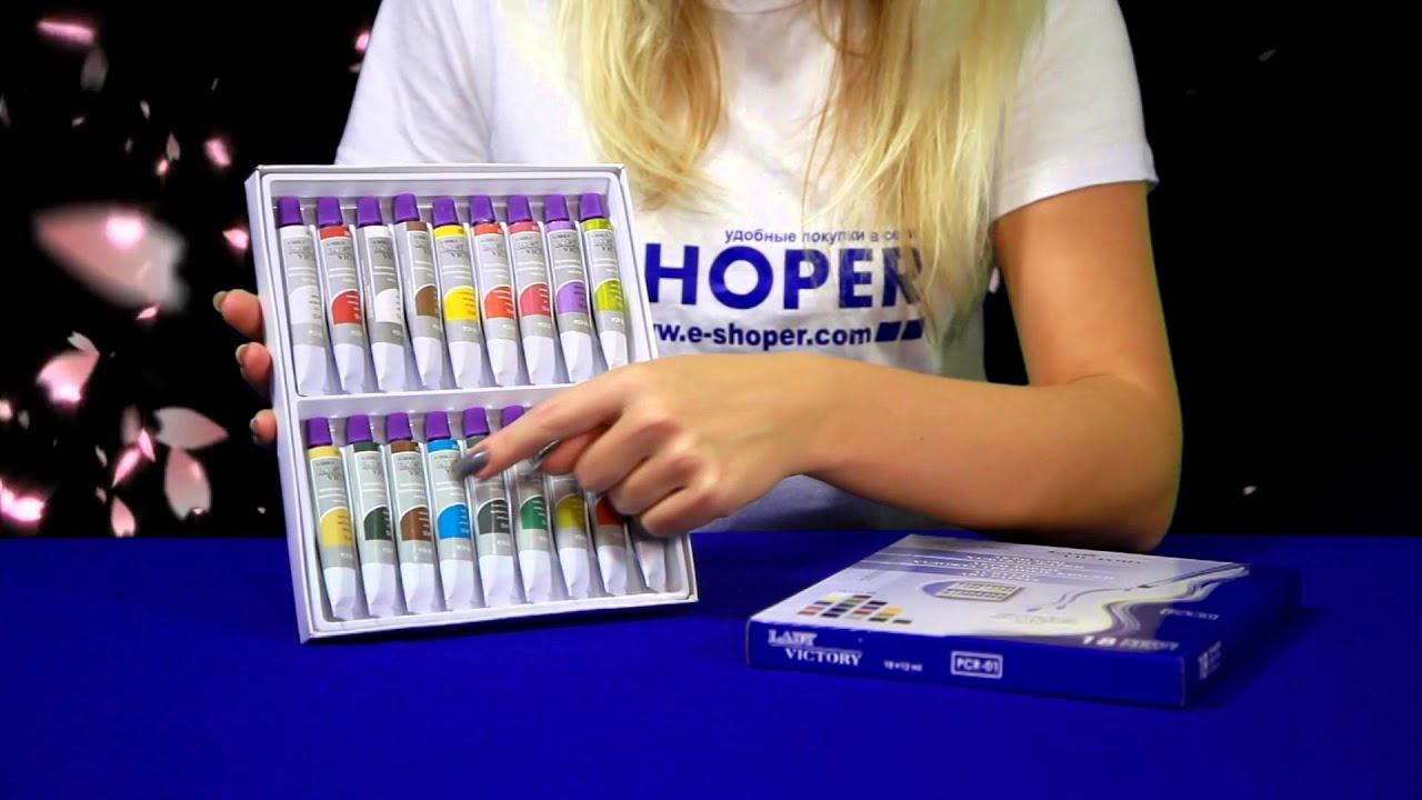 Краски акварельные для ногтей