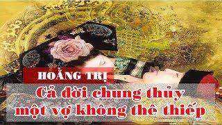 Hoàng Đế Kỳ Lạ Nhất Lịch Sử Trung Hoa Hoằng Trị: Cả Đời Chung Thủy Một Vợ Không Thê Thiếp