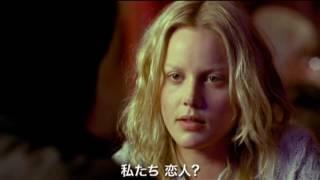『15歳のダイアリー』 予告編