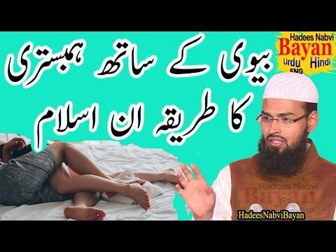 Anal Sex i islam i urdumamma kjønn boys.com