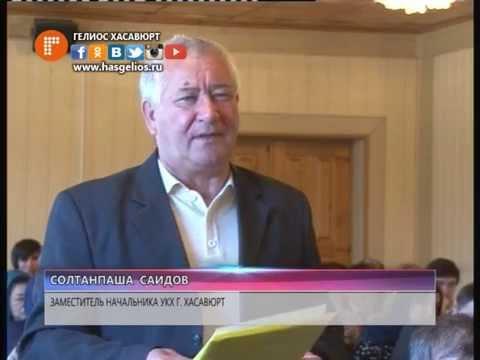 Еженедельное аппаратное совещание состоялось в администрации города Хасавюрт
