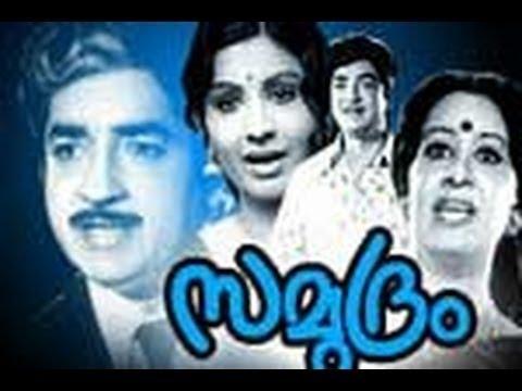 samudram-1977:-full-malayalam-movie