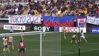 このビデオの情報20131222ベガルタ仙台vsFC東京 天皇杯準々決勝 @ユア...