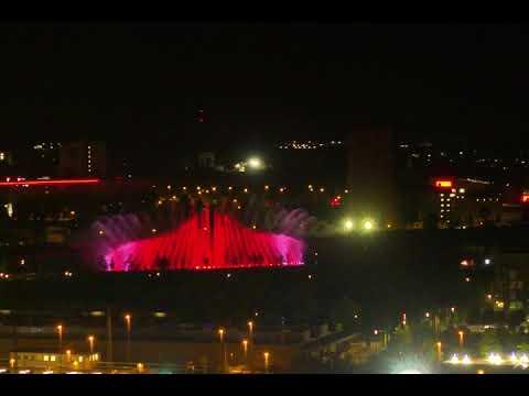 Video Wasser-Laser Show während BUGA