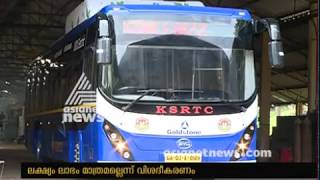 KSRTC electric buses to go for test drive at Trivandrum