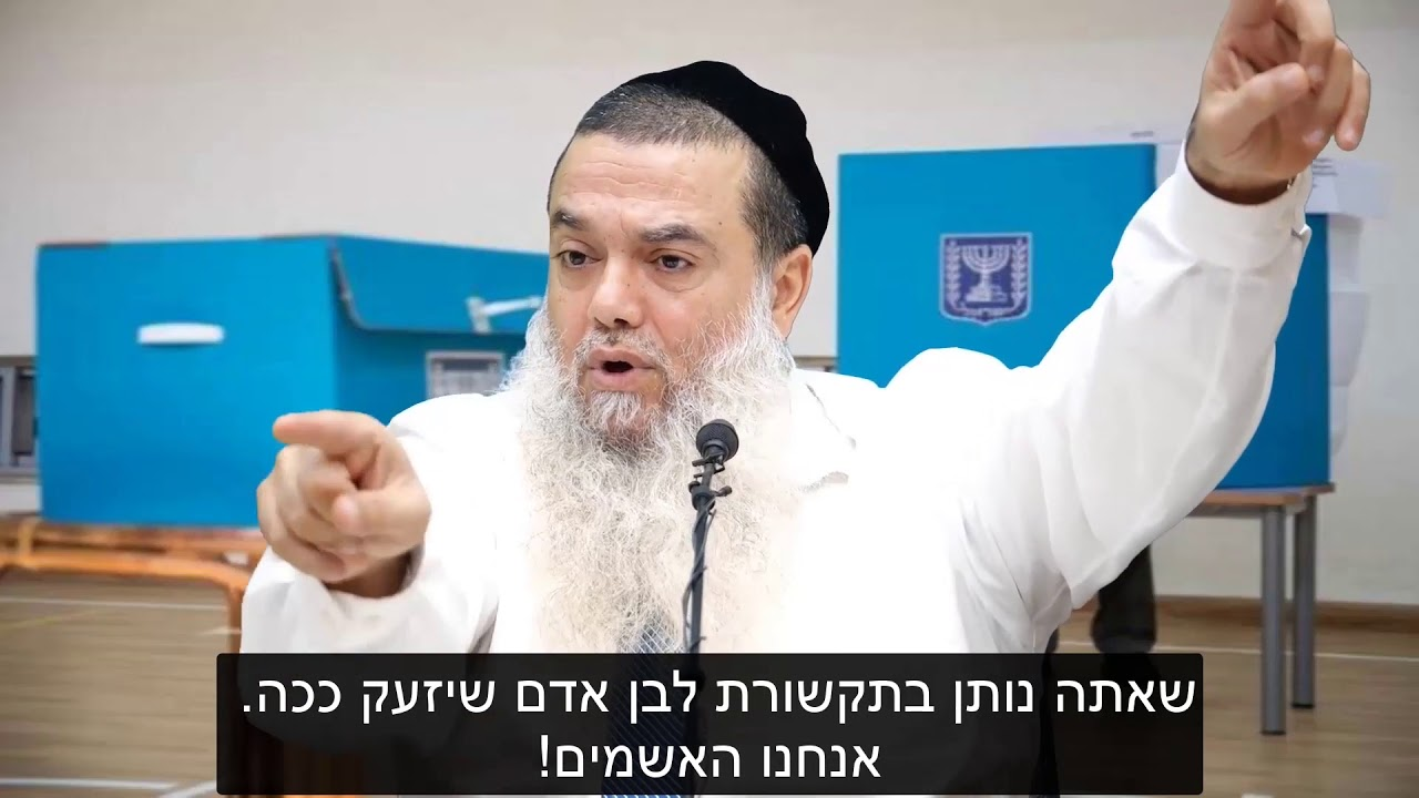 """הרב יגאל כהן בוכה ומזועזע: """"הסבים של כולנו - היו מוכנים למות ורק להישאר יהודים. והיום?"""