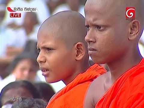 Mapiya Wandana | Poson Poya Day 2018 | Derana TV | Massanne Vijitha Thero