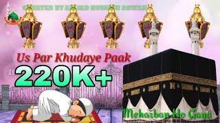 Jisko Namaz Roze Ka Armaan Ho Gaya || Ramadan Spacial WhatsApp Status By Islamic Production