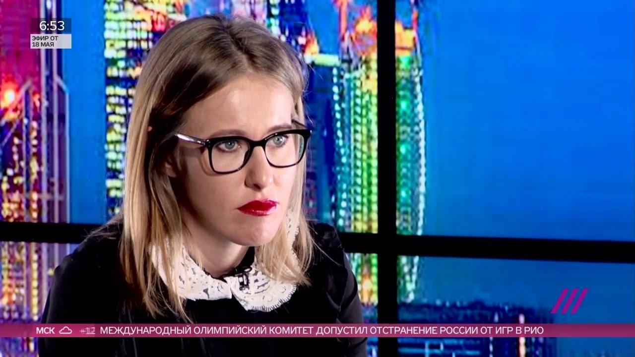 Интервью Светланы Журовой у Ксении Собчак, которое закончилось слезами