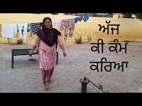 ll village life of punjab 💕ll punjab life😍 ll happy life🙂 ll