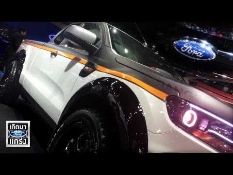 ME2015 Mini-Video | Ford Ranger (T6) 2.2 XLS Open Cab Custom