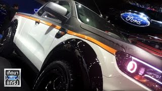 ME2015 Mini-Video   Ford Ranger (T6) 2.2 XLS Open Cab Custom