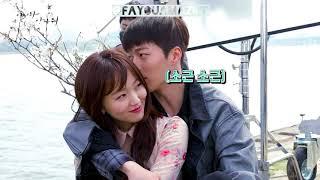 Jin Kijoo (진기주) Hand In Action