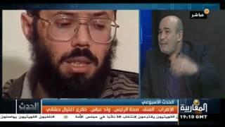 الإضراب..العنف..صحة بوتفليقة..ولد عباس..ذكرى اغتيال حشاني