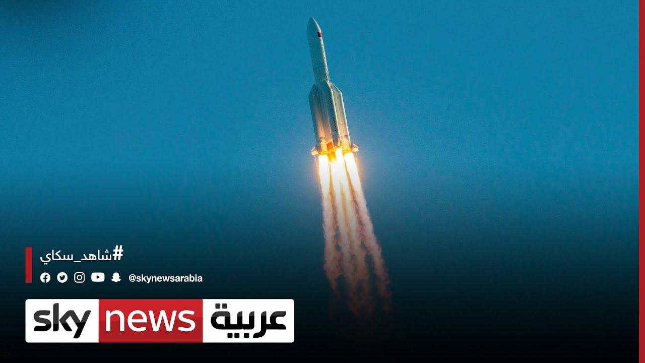 الفضاء: مخاوف من سقوط حطام صاروخ فضائي صيني على مناطق سكنية  - 18:59-2021 / 5 / 6