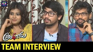 Telugutimes.net Andagadu Movie Team Interview