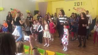 """""""Флешмоб"""". Дети и родители. Семейный  фестиваль 2018 г.  Д/с № 42 """"Пингвинчик"""", г. Верхняя Салда."""