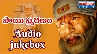 Sai Baba Devotional Songs  Sai Smaranam Full Audio Songs Jukebox  Madhura Audio