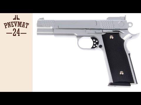 Страйкбольный пистолет Galaxy G.20S Silver (Browning HP)