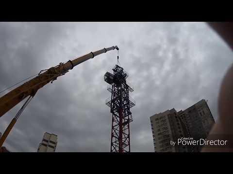 монтаж башенного крана QTZ 160