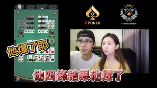 Top UPoker Similar Apps