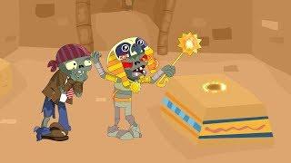 【植物大战僵尸同人动画】圣甲虫的威力-搞笑游戏动画