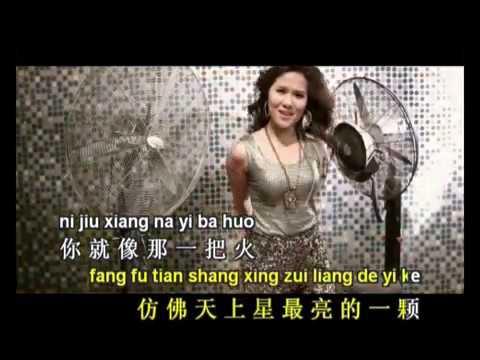 (HD) DONG TIAN LI DE YI BA HUO - Huang Jia Jia