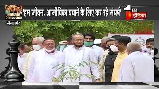 Jaisalmer में विधायकों से CM Ashok Gehlot बोले-जीत हमारी ही होगी | Exclusive