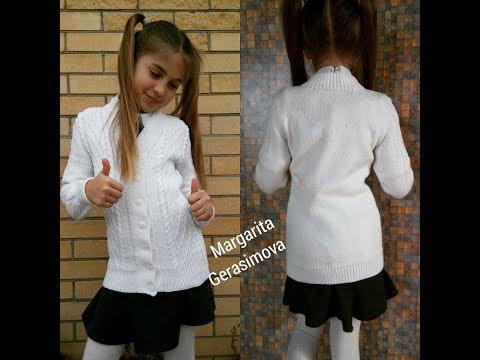 Кофта для девочки 11 лет спицами схемы и описание