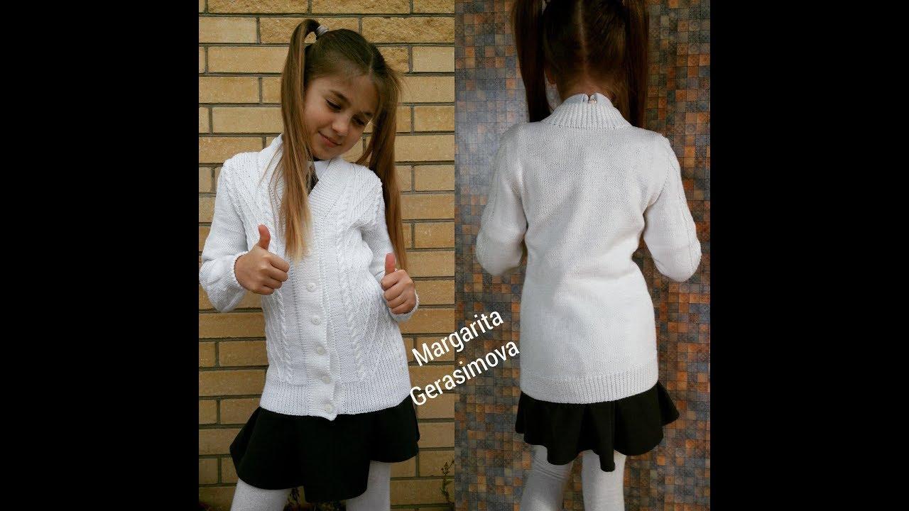 классическая кофта спицами кофточка на пуговицах для девочки