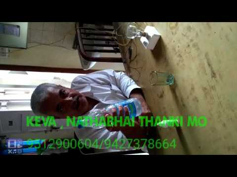 Keva ancient mineral drop demonstration by Nathabhai THANKI OSHO HEALTHCARE CENTER