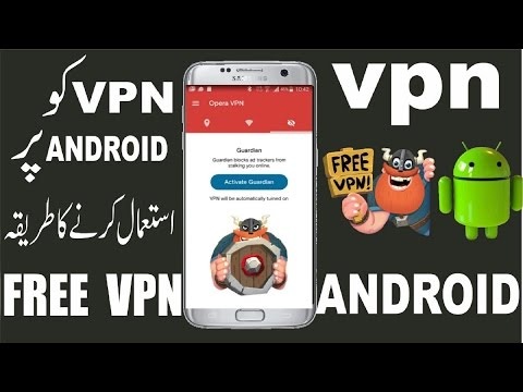 how to use vpn on android? Why You Should Be Using A VPN On Your Smartphone [URDU|HINDI]