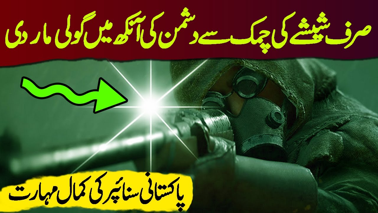 SNIPER | Ep27 | Pakistani Sniper Hit Eye Of Enemy Sniper Through His Scope | Roxen Original