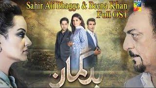 Bud Gumaan   Full OST   Sahir Ali Bhagga & Beena Khan   HUM TV Drama