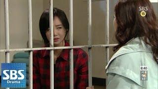 """오초희, 이민영에 """"난 괜찮다"""" @나만의 당신 37회"""