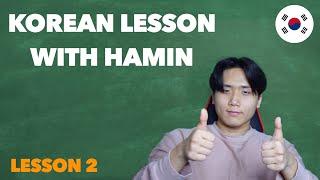 [Lesson 2] Greetings (Korean Hamin)