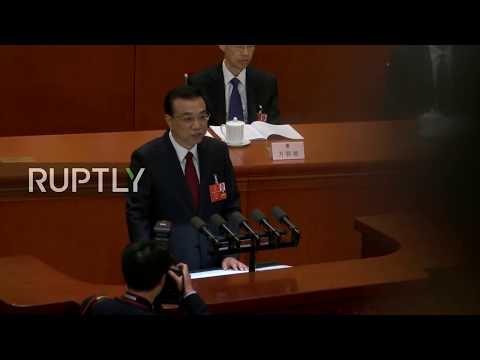 LIVE: Opening ceremony of the 13th National People's Congress in China