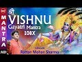 Shri Vishnu Gayatri Mantra With Lyrics | Rattan Mohan Sharma | Vishnu Mantra | Shri Vishnu Song
