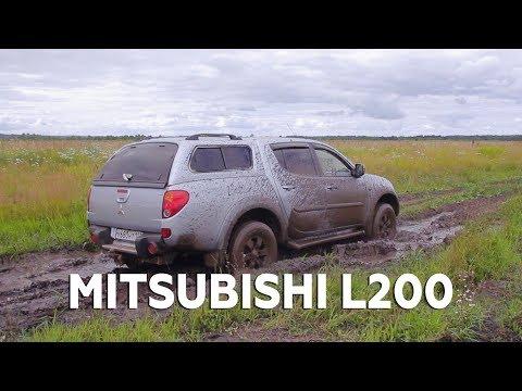 Обзор Mitsubishi L200 (4 поколение). В тысячный раз про популярный пикап