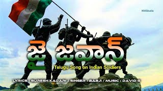 Jai jawan - a salute to indian army. here is the special song on for more heart touching and motivational songs stay tuned nivistudio sub...