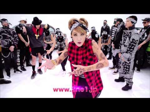 CL - 'THE BADDEST FEMALE' SPOT (In Japan)