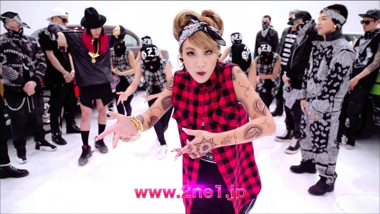 CL - 'THE BADDEST FEMALE' SPOT...