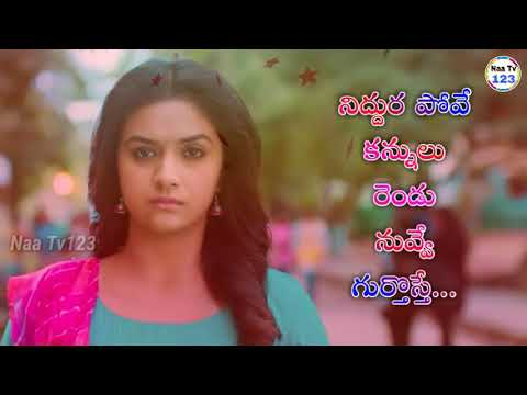 Nidra Poye Kallu Rendu Nuvve Good Thursday